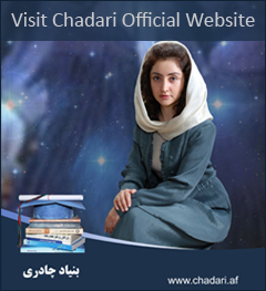 Chadari