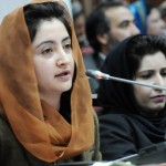 FZN in Afghan Parliament