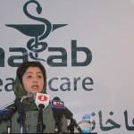 Farkhunda Zahra Naderi inaugurated Matab Hospital