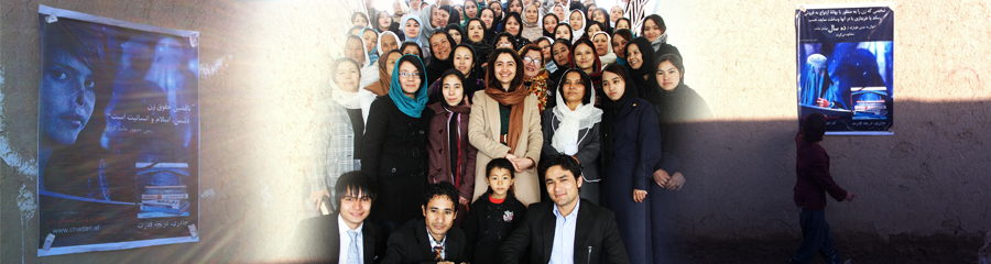 Celebration of International Women's Day in Afghanistan