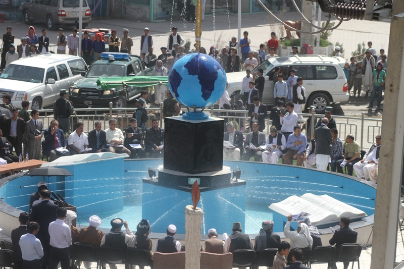 Kabul Tiamany square officially re-named to Hakim Nasir Khusrow Balkhi square