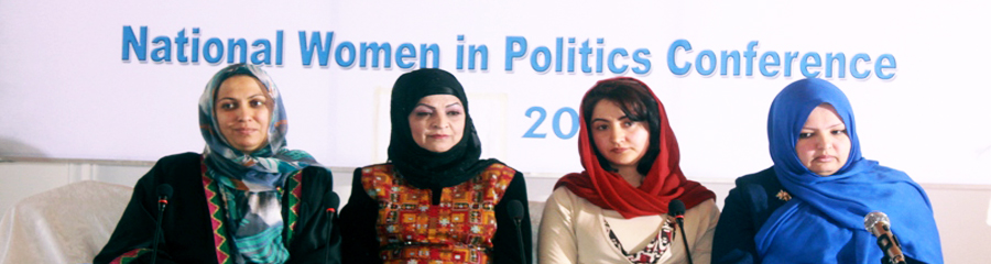 FZN: Afghan women face social and cultural challenges