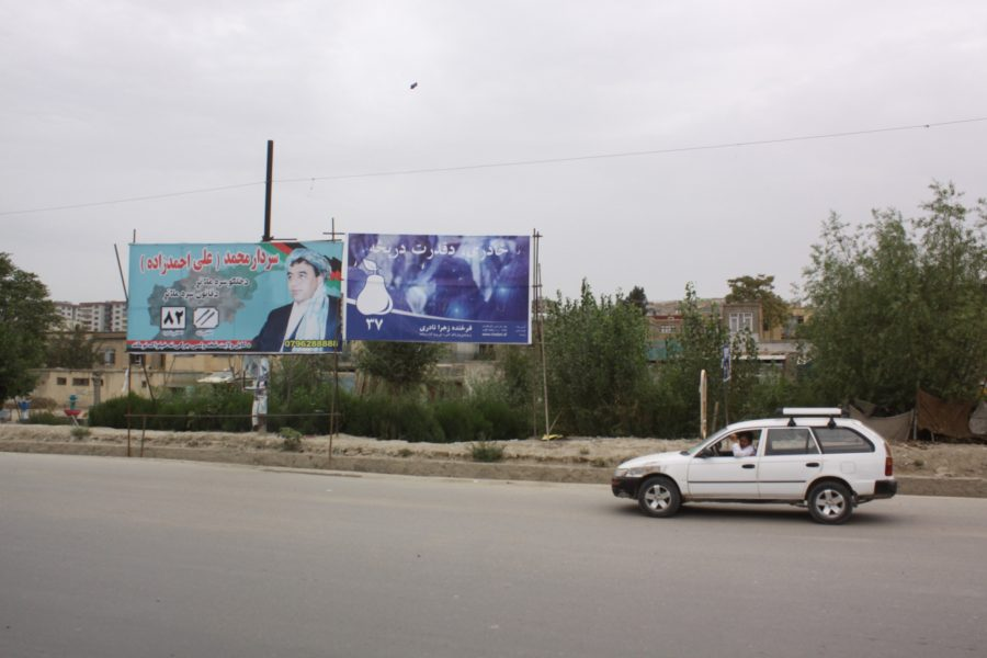 FZN 's team members sticks Posters & Banners during Parliamentary Campaign ,2010