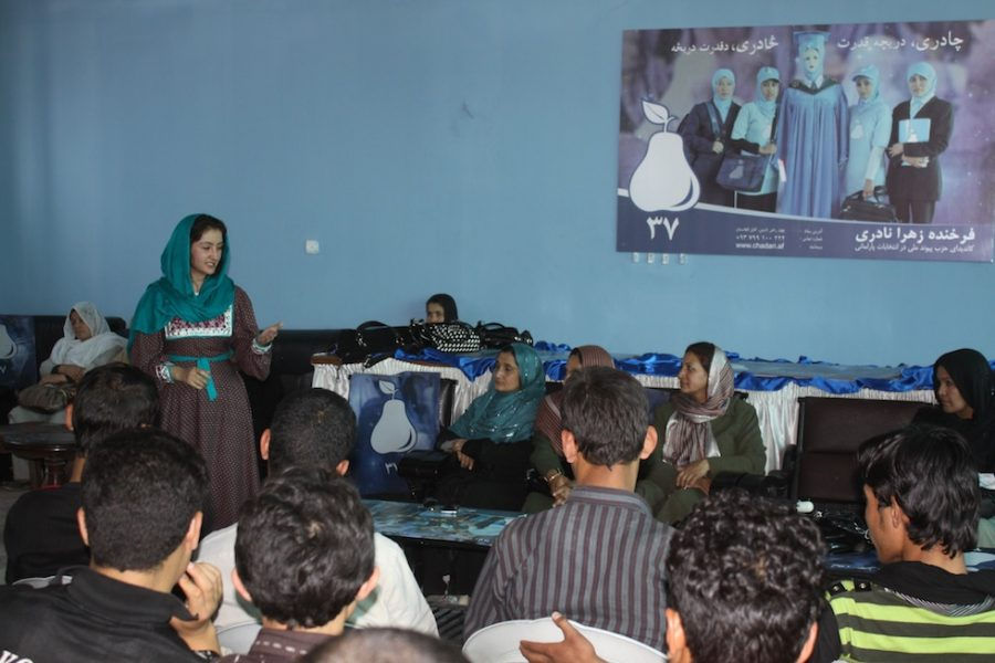 FZN Meeting with Supporters in Parliamentary Campaign office District # 4 , Kabul,2010