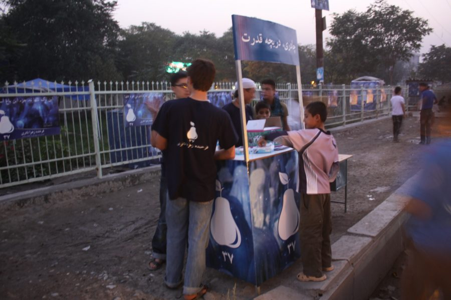 Dates Distribution for Iftar during the month of Ramadan,2010