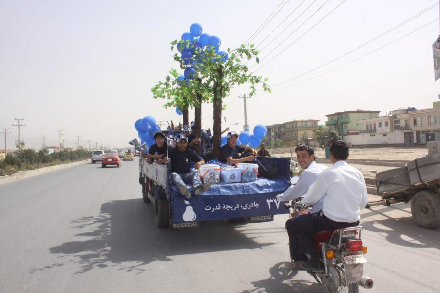 FZN 's City Campaign , 2010